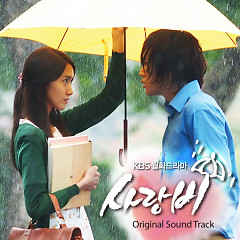 Love Rain OST Part.1 - Na Yoon Kwon
