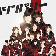 重力シンパシー (Jyuryoku Sympathy) - AKB48