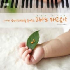 Baby EQ - Prenatal Education Music  - Daylight - Yiruma