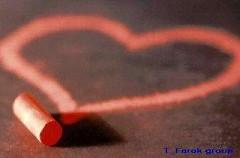 Thật Thà Cho Một Tình Yêu -