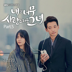 My Lovely Girl OST Part.5 - Kim Bo Kyung ft. 