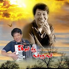 Thuở Ấy Mộng Mơ - Various Artists