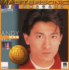 Album 刘德华精选16首/  Andy Lau Great Hits 16 (CD1) - Lưu Đức Hoa