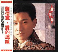 Album 爱的连线 / Ai De Lian Xian - Lưu Đức Hoa