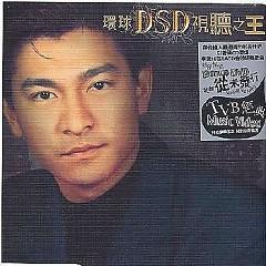 Album 环球DSD视听之王/ Global DSD Audio King (CD2) - Lưu Đức Hoa
