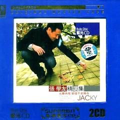 Album 张学友精选集/ Trương Học Hữu Tinh Tuyển (CD2) - Trương Học Hữu