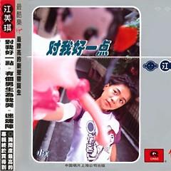 Album  - Giang Mỹ Kỳ