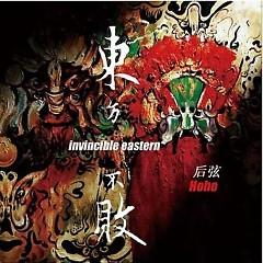 东方不败/ Invincible Eastern - Hậu Huyền