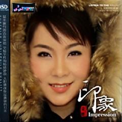 Album  - Đồng Lệ