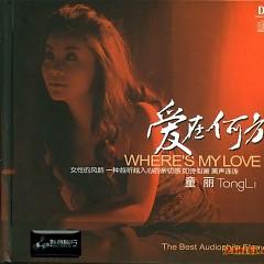 Album 爱在何方/ Tình Yêu Ở Phương Nào (CD1) - Đồng Lệ