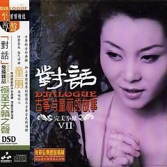 Album 对话VII.古筝与童丽的故事/ Truyện Của Đàn Tranh Và Đồng Lệ (CD1) - Đồng Lệ