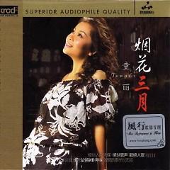 Album 烟花三月/ Khói Hoa Tháng Ba (CD1) - Đồng Lệ
