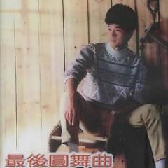 最后的圆舞曲 梦里的中国/ The Last Waltz China In My Dreams - Châu Hoa Kiện