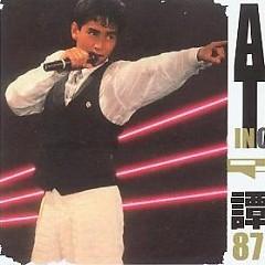 Album 谭咏麟87演唱会/ Liveshow 87 Của Đàm Vịnh Lân (CD2) - Đàm Vịnh Lân