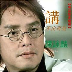 Album 讲不出再见/ Can't Say Goodbye (CD2) - Đàm Vịnh Lân