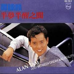 Album 半梦半醒之间/ Nửa Tỉnh Nửa Mơ (CD1) - Đàm Vịnh Lân