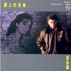 Album 墙上的肖像/ Bức Chân Dung Trên Tường - Đàm Vịnh Lân