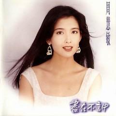Album 尽在不言中/ Tận Tình Không Hết Lời - Châu Huệ Mẫn