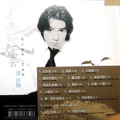 迟来的春天/ Mùa Xuân Đến Trễ (CD2) - Đàm Vịnh Lân