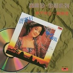 Album 势不两立/ At Daggers Drawn - Đặng Lệ Quân