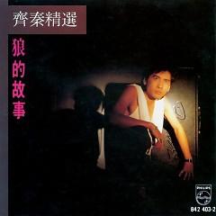 Album 齐秦精选(宝丽金银圈首版)/ Tề Tần Chọn Lọc - Tề Tần