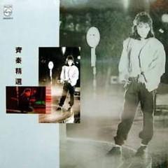 Album 齐秦精选(环球复黑王)/ Tề Tần Chọn Lọc - Tề Tần