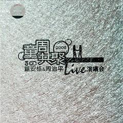Album 童周共聚2006Live演唱会/ Đồng Châu Tổng Hợp 2006Live Concert (CD3) - Đồng Anh Cách