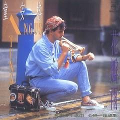Album 花瓣雨/ Cánh Hoa - Đồng Anh Cách