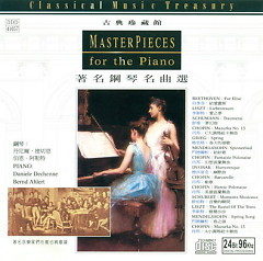 Classical Music Treasury Masterpieces For The Piano - Various Artists