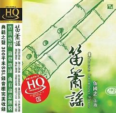 Sáo Tiêu Dao - Ngũ Quốc Trung