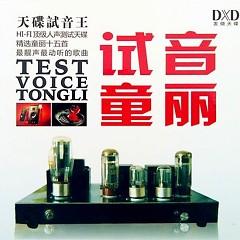 试音童丽(DXD)/ Thử Âm Đồng Lệ - Đồng Lệ