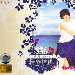 Album 无声的泪(HD-HIFI珍藏限量版)/ Nước Mắt Không Lời - Dương Mạn