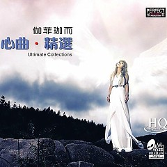 Album  - Gia Phi Gia Nhi