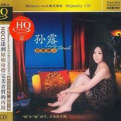 Album 寂寞撩人/Sự Cô Đơn Trêu Người - Tôn Lộ