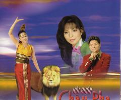 Album  - Mạnh Đình, Như Quỳnh, Hoàng Lan