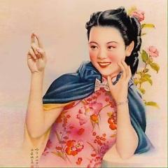 Nhạc Hoa -