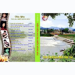 CD kỷ niệm 50 năm tiếp quản Tiên Yên 1954 - 2004 -