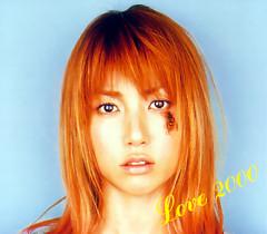 Love 2000 - Hitomi