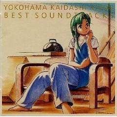 ヨコハマ買い出し紀行 (Yokohama Kaidashi Kikou) Best Soundtracks - GONTITI