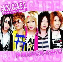Album Goku Tama Rock Cafe - An Cafe
