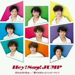 AinoArika / Aisureba Motto Happy Life - Hey! Say! JUMP
