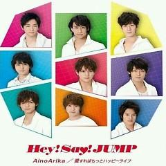 AinoArika / Aisureba Motto Happy Life - Hey! Say! JUMP
