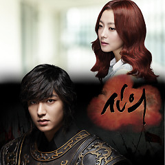 Faith OST Part.1 - Ali