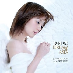 Dream Of Asia - Jang Na Ra