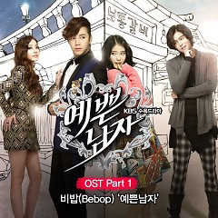 Album Pretty Man OST Part.1 - Bebop ft. 5live