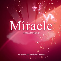 Miracle - G.NA ft. The One ft. 11 Medical Sound