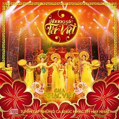 Album Gala Nhạc Việt: Hương Sắc Tết Việt - Various Artists