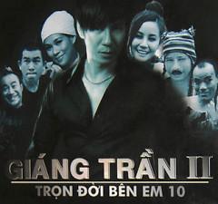 Album Giáng Trần II (Trọn Đời Bên Em 10) - Lý Hải