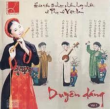 Duyên Dáng - Various Artists