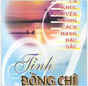 Tình Đồng Chí - Various Artists